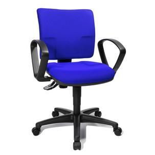"""Bürodrehstuhl """"U 50"""", blau mit optionaler Armlehne Typ B2(B)8070-BC6"""