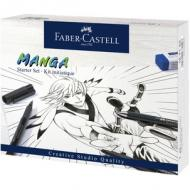 "Tuschestift PITT artist pen, Set ""Manga Advanced"""
