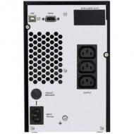 Fortron fsp usv champ  1kva tower online  900w (ppf8001305)